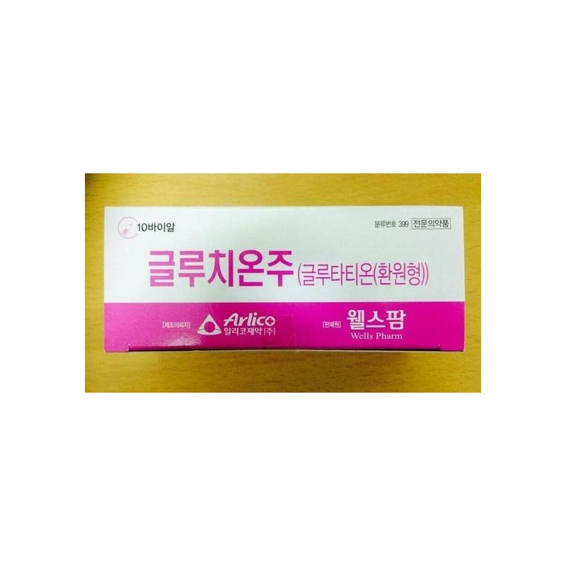 Gluthione (L-reduced Glutathione Injection)